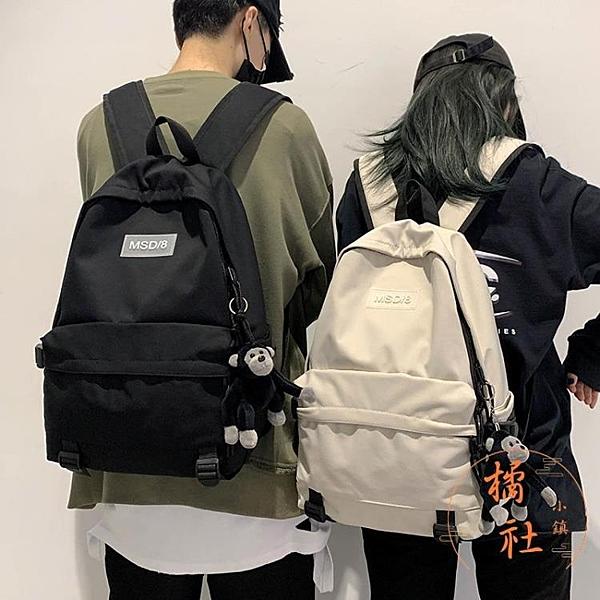 大容量簡約背包韓版後背包學生書包【橘社小鎮】