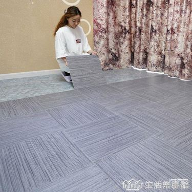 LG自黏PVC地板革貼加厚耐磨防水石塑膠家用地膠商用塑料仿真地毯