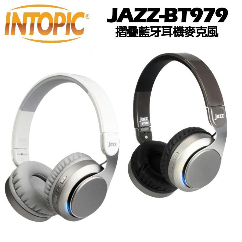 INTOPIC 廣鼎 JAZZ-BT979-摺疊藍牙耳機麥克風 白 鐵灰2色
