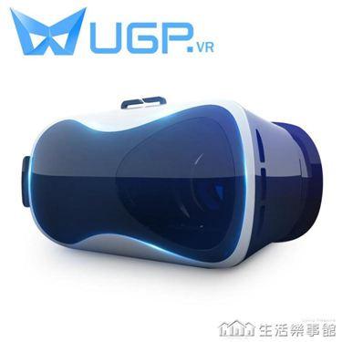 頭盔VR眼鏡虛擬現實3d立體眼睛rv手機游戲機box專用4d一體機ar家庭智能手柄頭戴式