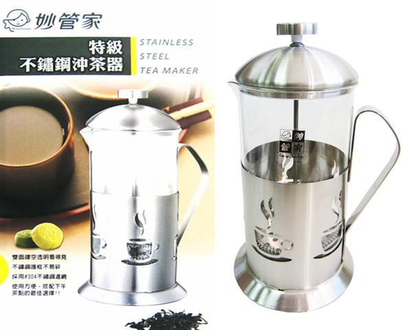 【妙管家】特級不鏽鋼沖茶器--1.1L