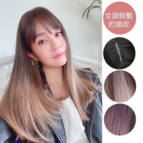 韓系全頂假髮 個性中長髮 雙色漸層金髮 高品質假髮 C8212 兩色 魔髮樂