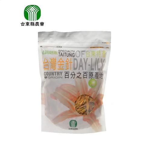 【台東縣農會】台灣金針150公克/包-台灣農漁會精選