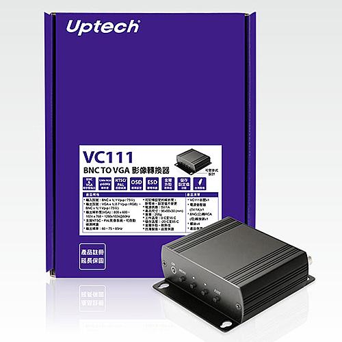 Uptech 登昌恆 VC111 BNC TO VGA 影像轉換器