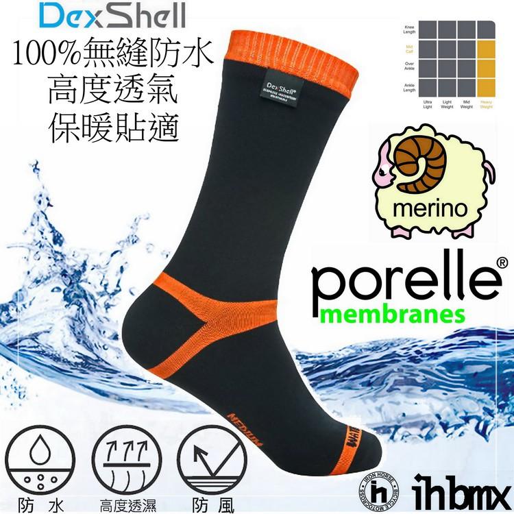 Dexshell Hytherm Pro 高筒-全刷毛美利諾羊毛保暖防水襪