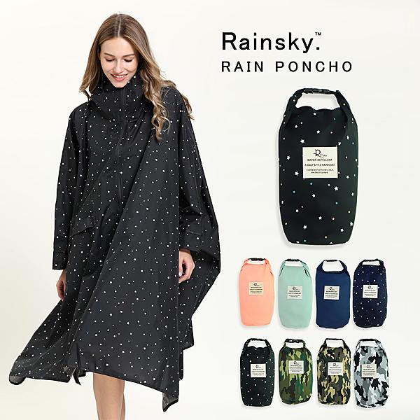 【RainSKY】飛鼠袖斗篷-雨衣/風衣 大衣 長版雨衣 迷彩雨衣 連身雨衣 輕便雨衣 超輕雨衣 日韓雨衣+5