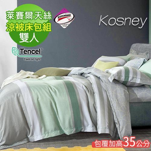 《KOSNEY   半青》吸濕排汗萊賽爾天絲雙人涼被床包組