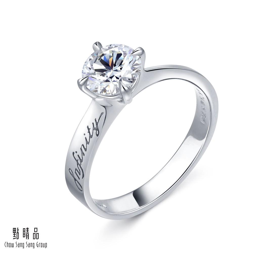 點睛品 Promessa GIA 30分 永恆之約18K金鑽石戒指