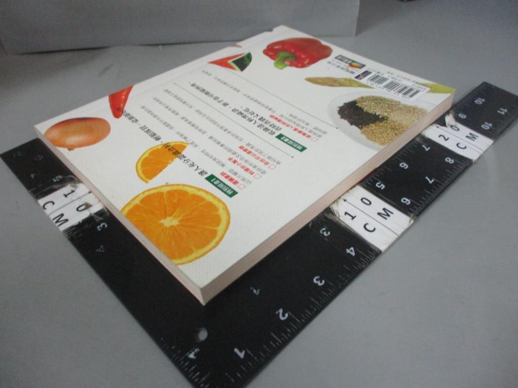 【書寶二手書T4/餐飲_E9Y】廚房新手食材選購與料理圖鑑_蘋果日報副刊中心