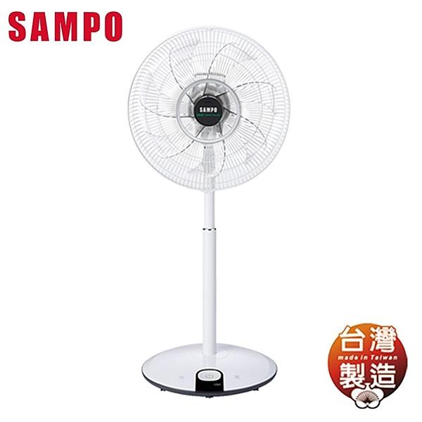 SAMPO聲寶 14吋微電腦DC節能立扇 SK-FP14DR