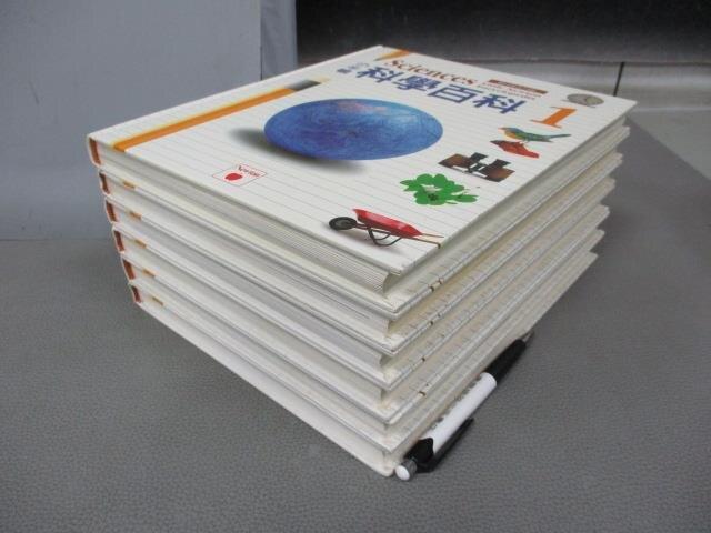 【書寶二手書T4/科學_JRU】小牛頓科學百科_1~6冊合售