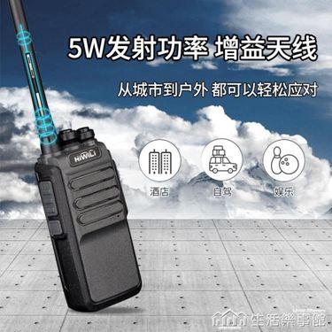 一對大功率小型對講機戶外無線對講器手持手臺小機對講座充USB充