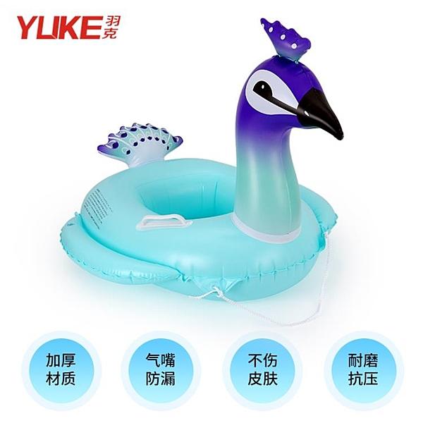 泳圈 兒童泳圈火烈鳥游泳圈寶寶獨角獸坐騎帶繩嬰兒坐圈水上充氣玩具女 宜品居家