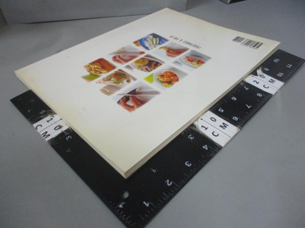 【書寶二手書T9/餐飲_E8I】超簡單蔬果料理切法100_鄭元魁