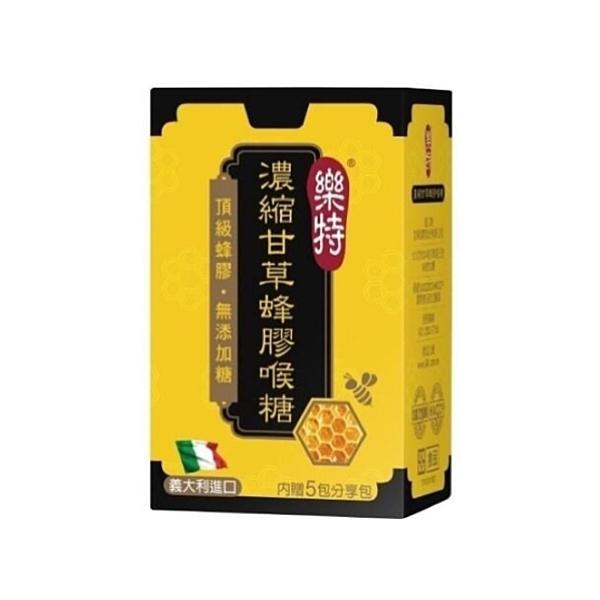 樂特 濃縮甘草蜂膠喉糖 內贈5包分享包 15g+1.7g/盒