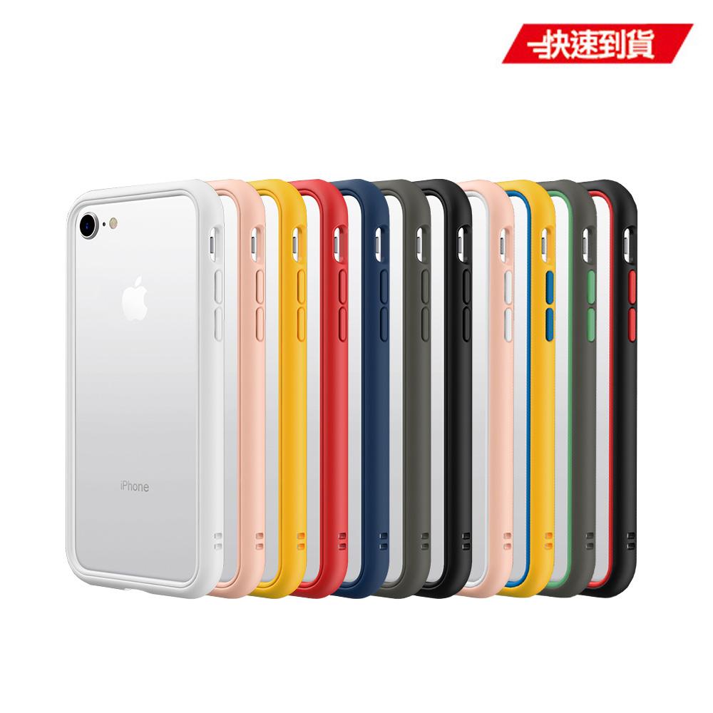 ★快速到貨★犀牛盾 iPhone SE (第2代)/8/7 CrashGuard NX 模組化防摔邊框手機殼