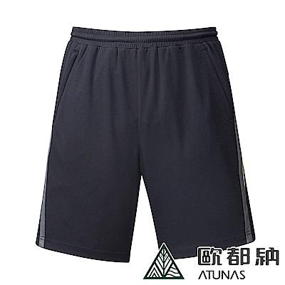 ATUNAS 歐都納 男款抗UV防曬  彈性排汗短褲 A-PA1816M