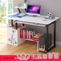 簡易桌子電腦桌電腦臺式桌家用簡約經濟型書桌學生臥室學習寫字桌