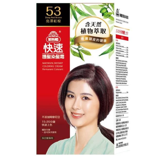 美吾髮快速護髮染髮霜53號-亮澤紅棕(獨家版)
