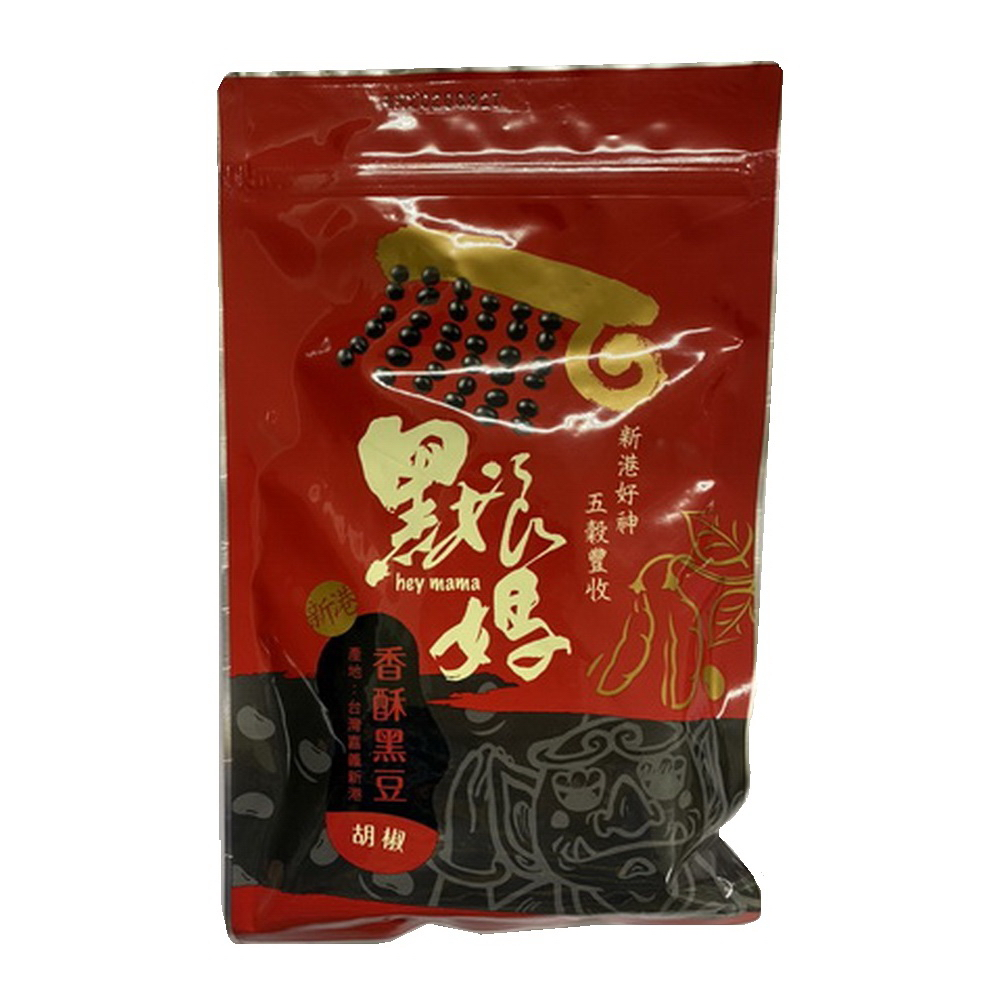(任選)【新港鄉農會】香酥黑豆(胡椒) 200公克/包