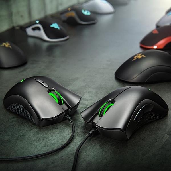 Razer雷蛇蝰蛇標準精英V2電競游戲筆記本電腦專用有線滑鼠吃雞智慧e家 LX 智慧e家