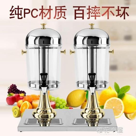 單雙三頭不銹鋼果汁鼎自助冷飲機飲料機酒店奶茶啤酒桶24升QM