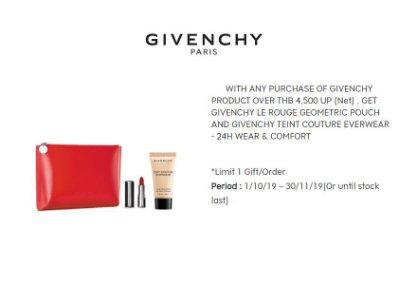 ?亞光紅 超精緻會員禮 Givenchy 紀梵希 梯形收納包 化妝包 手拿包 過夜包 零錢包 萬用置物包(GBH32)