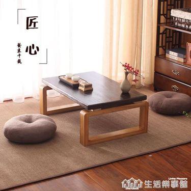炕桌飄窗桌榻榻米茶幾日式陽臺實木榻榻米桌子飄窗桌子小茶幾矮桌