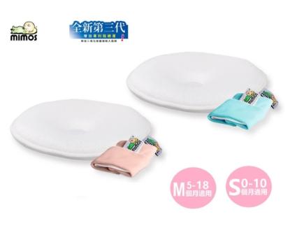 MIMOS 3D自然頭型嬰兒枕/護頭枕S/M(含枕頭+枕套)