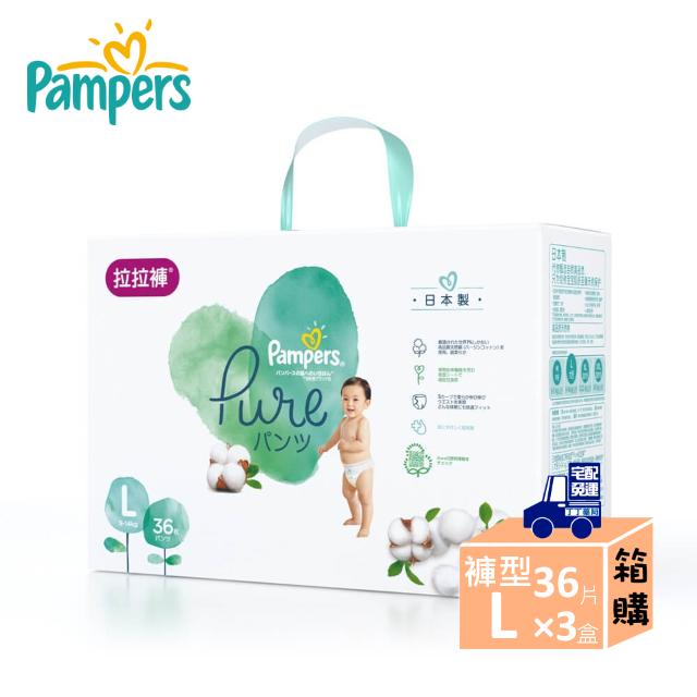 【47折】幫寶適PURE有機棉拉拉褲L36×6盒📦箱購免運