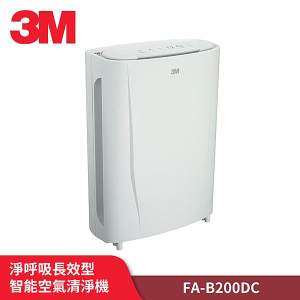 3M 淨呼吸長效型智能空氣清淨機 FA-B200DC