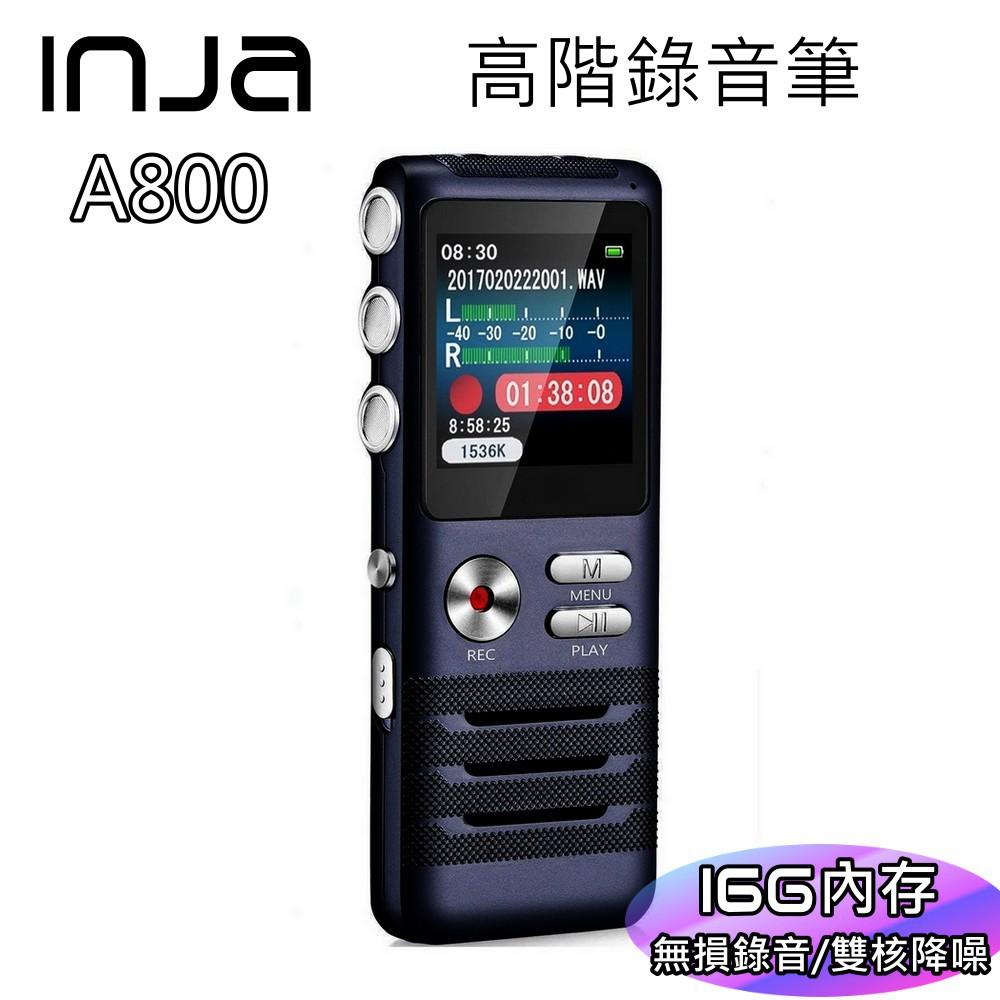 【INJA】A800 高階錄音筆 無損錄音 降噪 雙麥克風 無損音效播放 AGC調整 【16G】