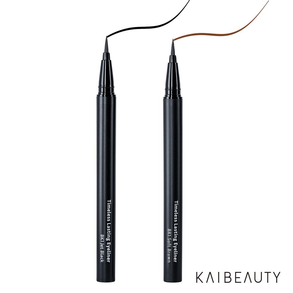 【KAIBEAUTY小凱老師】極線持久眼線液 0.55ml