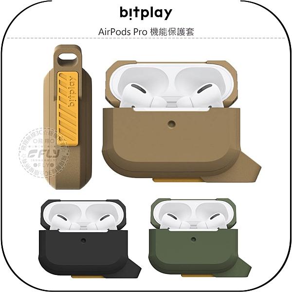 《飛翔無線3C》bitplay AirPods Pro 機能保護套│公司貨│耳機保護殼 含掛鉤