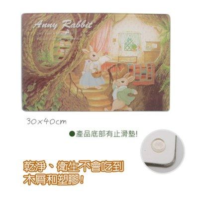 【百百貨】安妮兔 強化玻璃砧板-森林 029Y-200L
