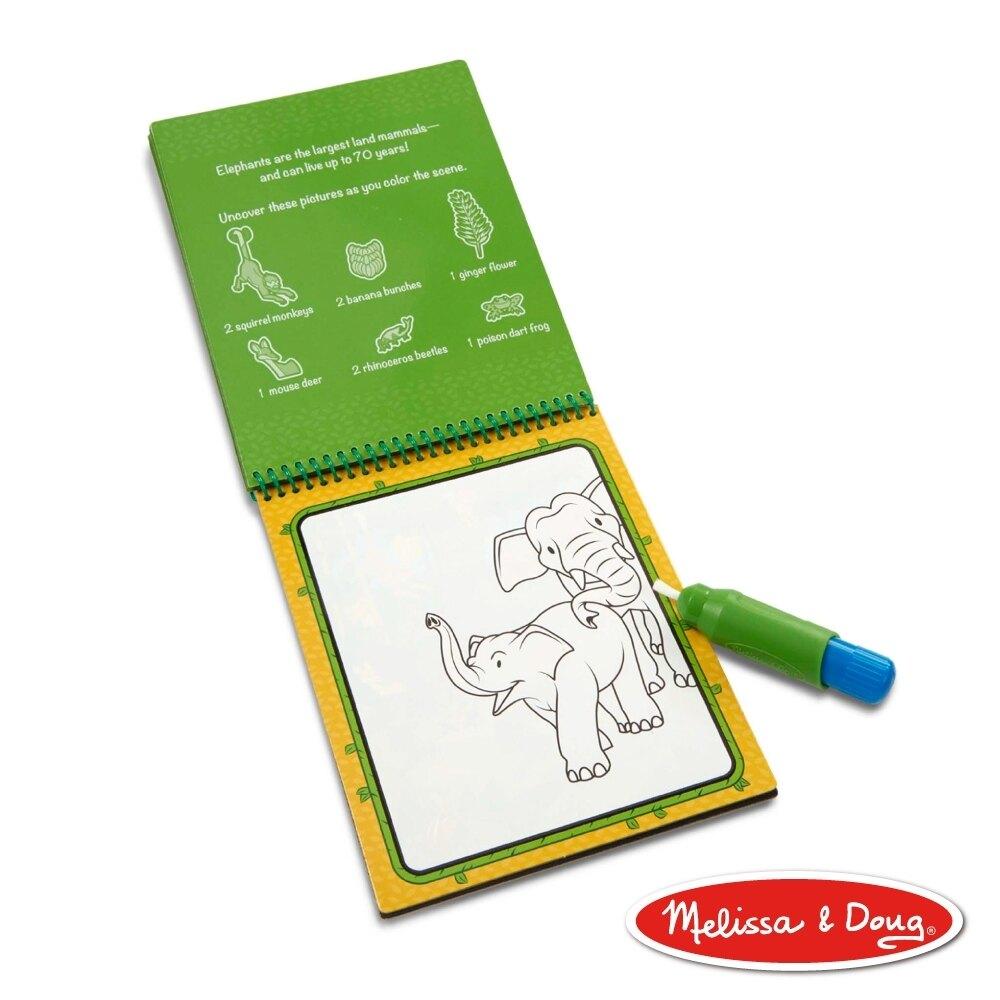 【淘氣寶寶】美國 Melissa & Doug 瑪莉莎 神奇水畫冊 叢林動物