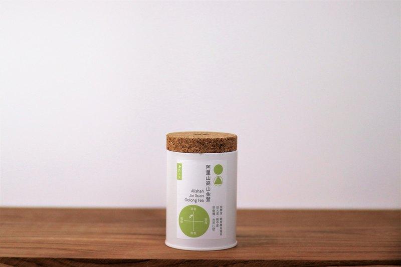 (團購/免運)阿里山高山金萱-茶包(一組5罐1600/兩組10罐3000)