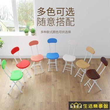 索樂摺疊椅子成人靠背圓凳現代簡易家用椅簡約便攜創意時尚餐桌凳