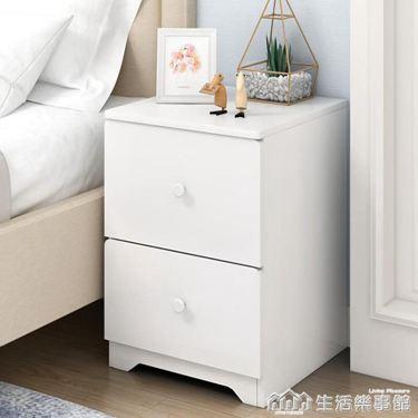 簡易超窄床頭櫃簡約現代20-30-40cm臥室迷你儲物收納櫃床邊小櫃子