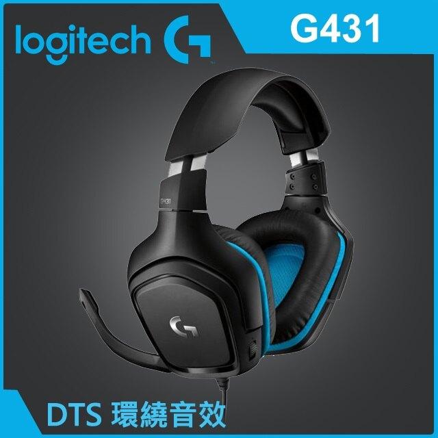 【宏華資訊廣場】Logitech羅技 - G431 電競耳機麥克風