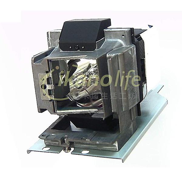 VIVITEK原廠投影機燈泡5811120259-SVV/適用機型H1188