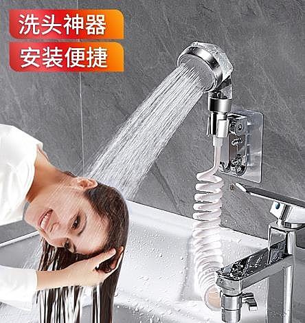 花灑 水龍頭外接花灑洗臉池加長洗頭神器衛生間延伸器洗澡家用延伸開關 維多原創