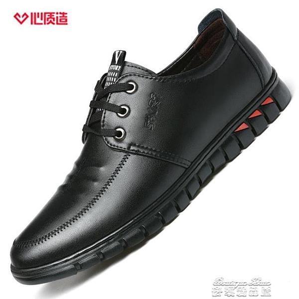 皮鞋男士皮鞋男休閒鞋真皮軟底英倫韓版透氣百搭商務男鞋夏季 新款 新年特惠