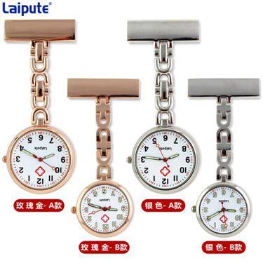 懷錶護士錶夜光掛錶石英錶防水學生復古懷錶胸錶男女款