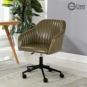 E-home Madison麥迪森造型扶手復古電腦椅-三色可選綠色