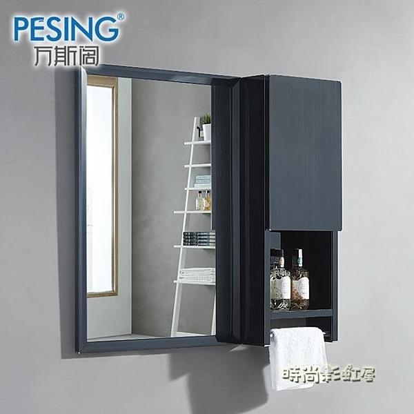 萬斯閣不銹鋼洗手間浴室鏡子衛生間洗漱壁掛鏡子帶置物架廁所鏡櫃MNS「時尚彩紅屋」