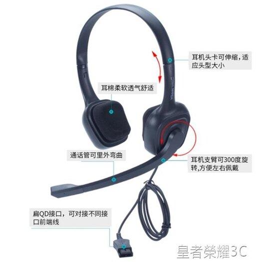 Hion/北恩FOR700D電話耳機客服專用耳麥雙耳話務員頭戴式座機電銷 聖誕節交換禮物