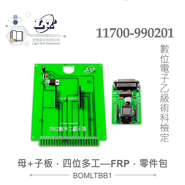『堃喬』數位電子乙級技術士 母電路板 四位數多功顯示器板 子電路板 全套零件包11700-990201