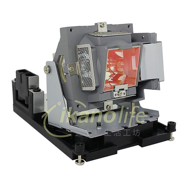 VIVITEK-OEM副廠投影機燈泡5811118436-SVV/適用機型D966HD、D967、D968U