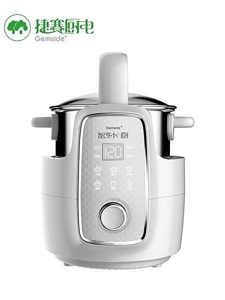 炒菜機炒菜機全自動智慧炒菜鍋烹飪鍋家用做飯機器人多功能懶人鍋M1220v 萬寶屋